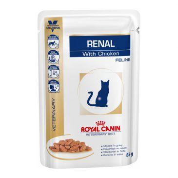 پوچ گربه   مبتلا به  بیماریهای کلیوی -مرغ 1.02kg