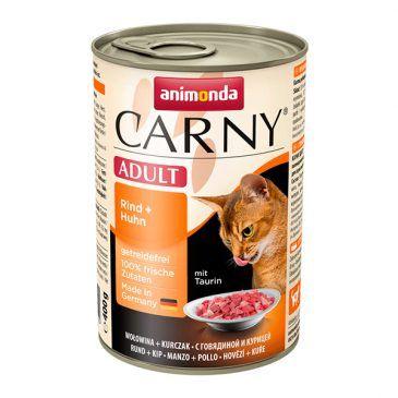 کنسرو کارنی پته حاوی گوشت گاو و مرغ مخصوص گربه بالغ 400gr