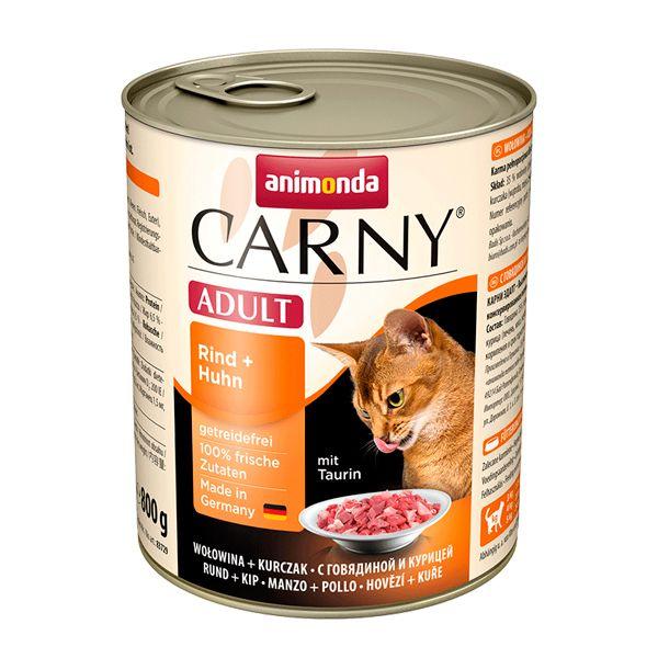کنسرو کارنی پته حاوی گوشت گاو و مرغ مخصوص گربه بالغ 800gr