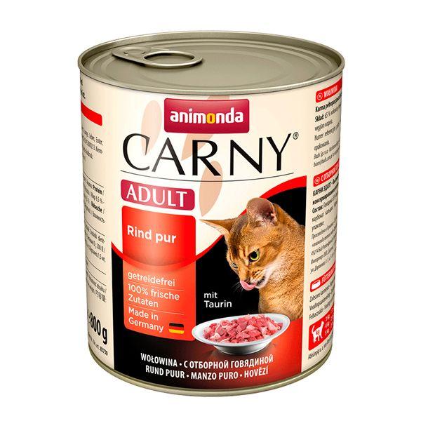 کنسرو کارنی پته حاوی گوشت خالص گاو مخصوص گربه بالغ 800gr