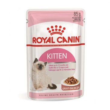 پوچ  حاوی تکه های لذیذ در عصاره گوشت مخصوص فاز دوم  رشد بچه گربه(4 تا 12 ماه) 85gr